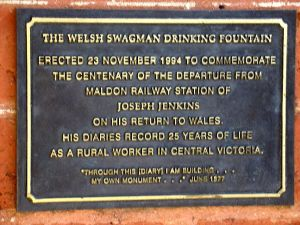 Joseph's_plaque